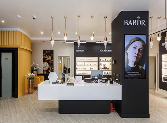 Babor Институт Красоты