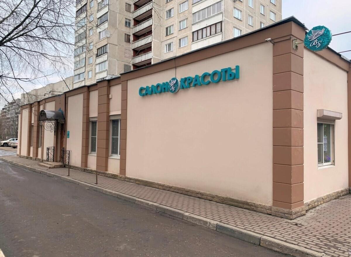 ИП Новоселова