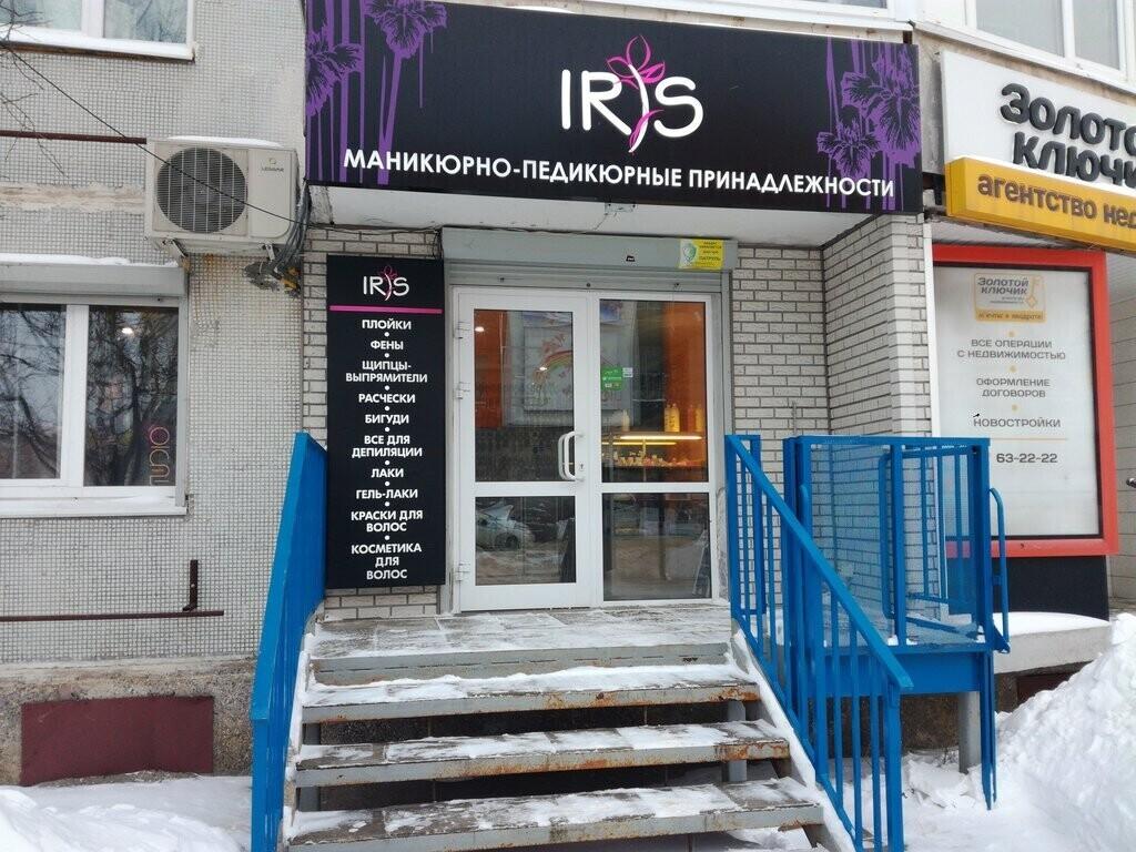 Ирис, магазин 2