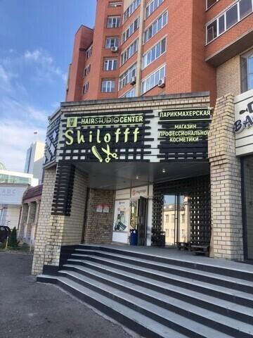 SHILOFFF