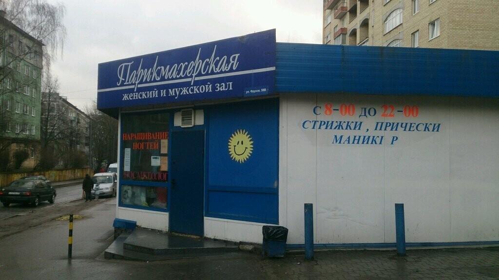 Варсуленко Наталья