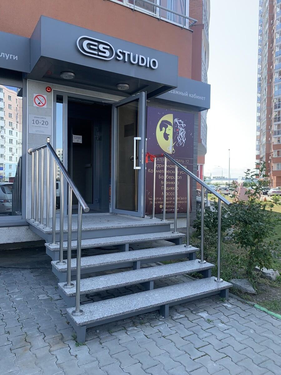 ES studio
