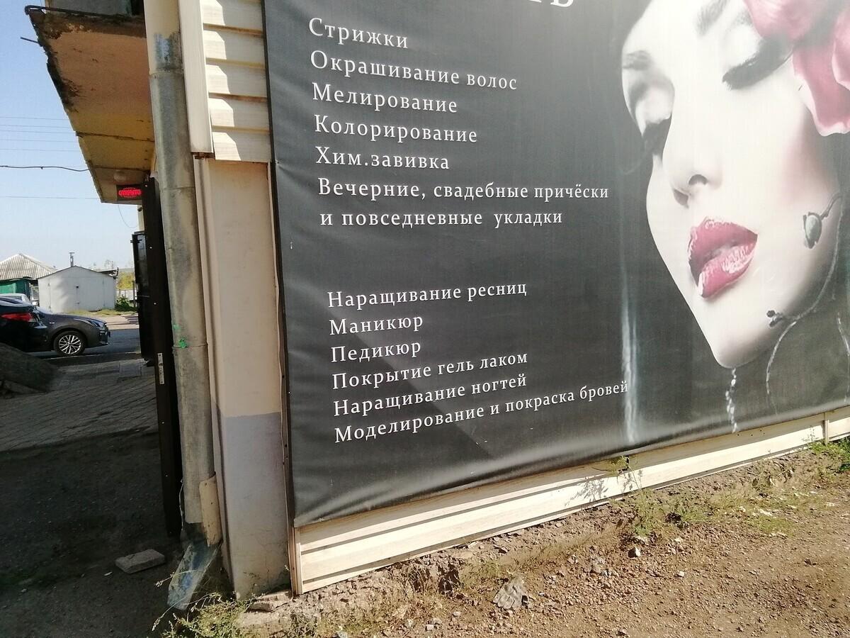 Софи ИИ Николаева Эльвира Ильдаровна