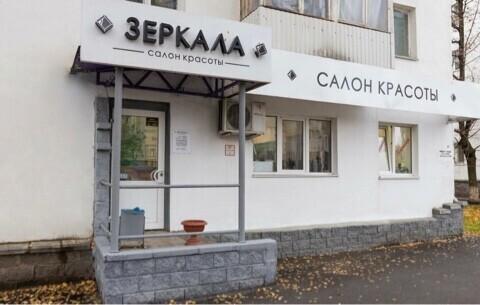 Зеркала ИП Собинова Л.А.