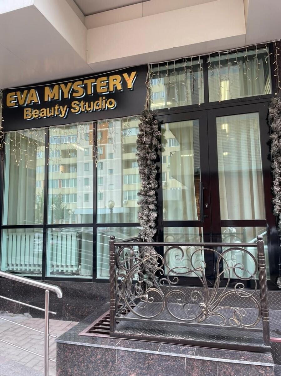 Eva_Mystery