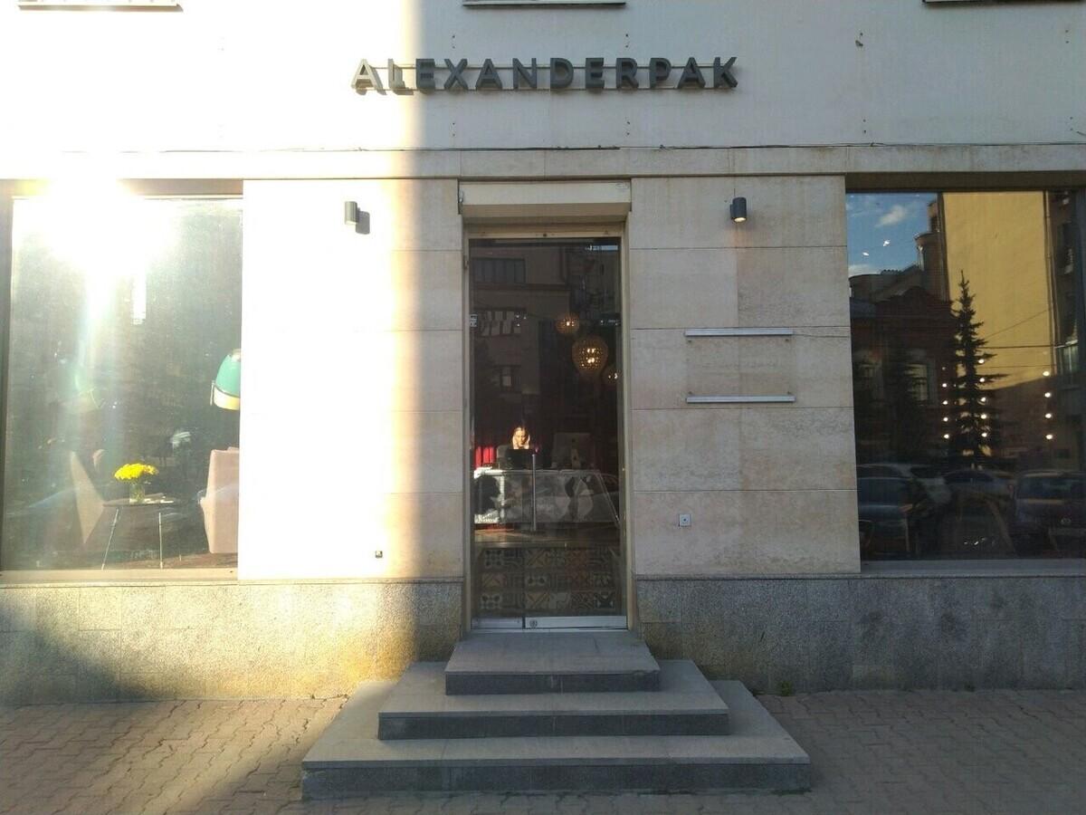 ALEXANDERPAK