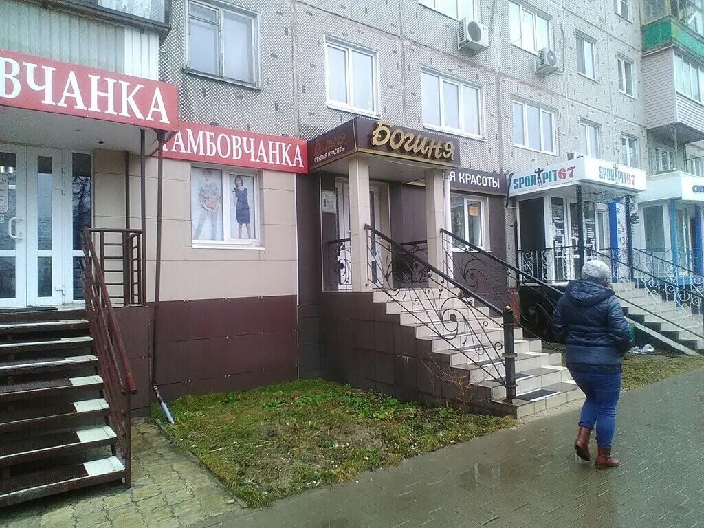 Студия Анастасии Черниковой