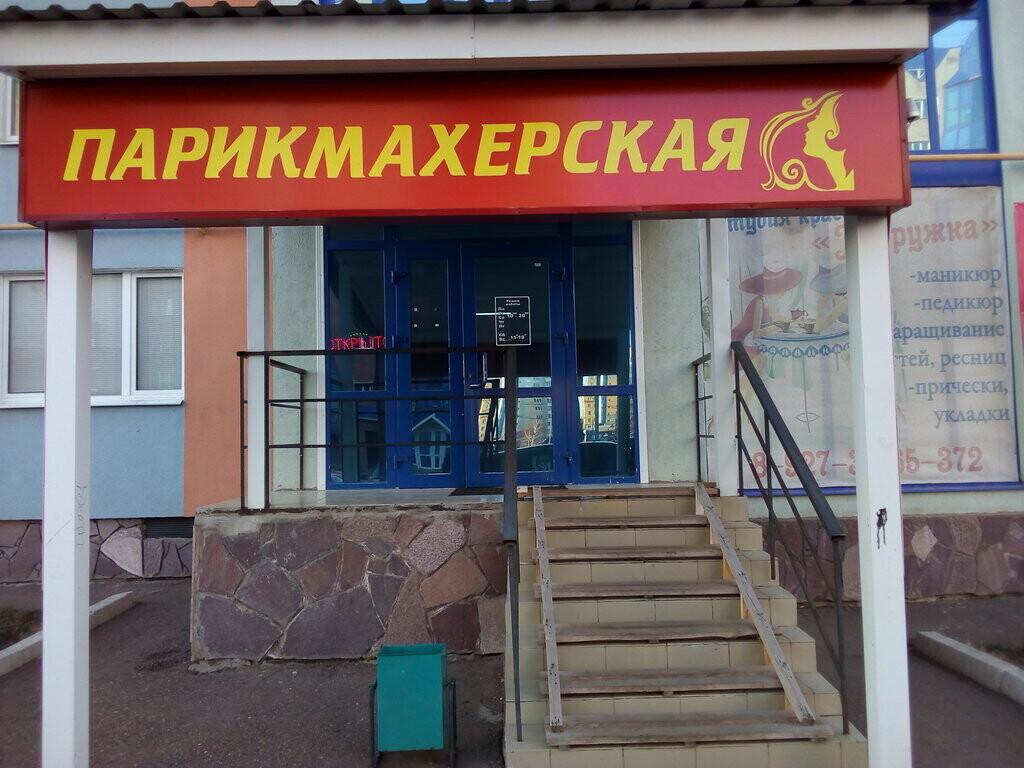 Салон Лялькова Светлана Алексеевна