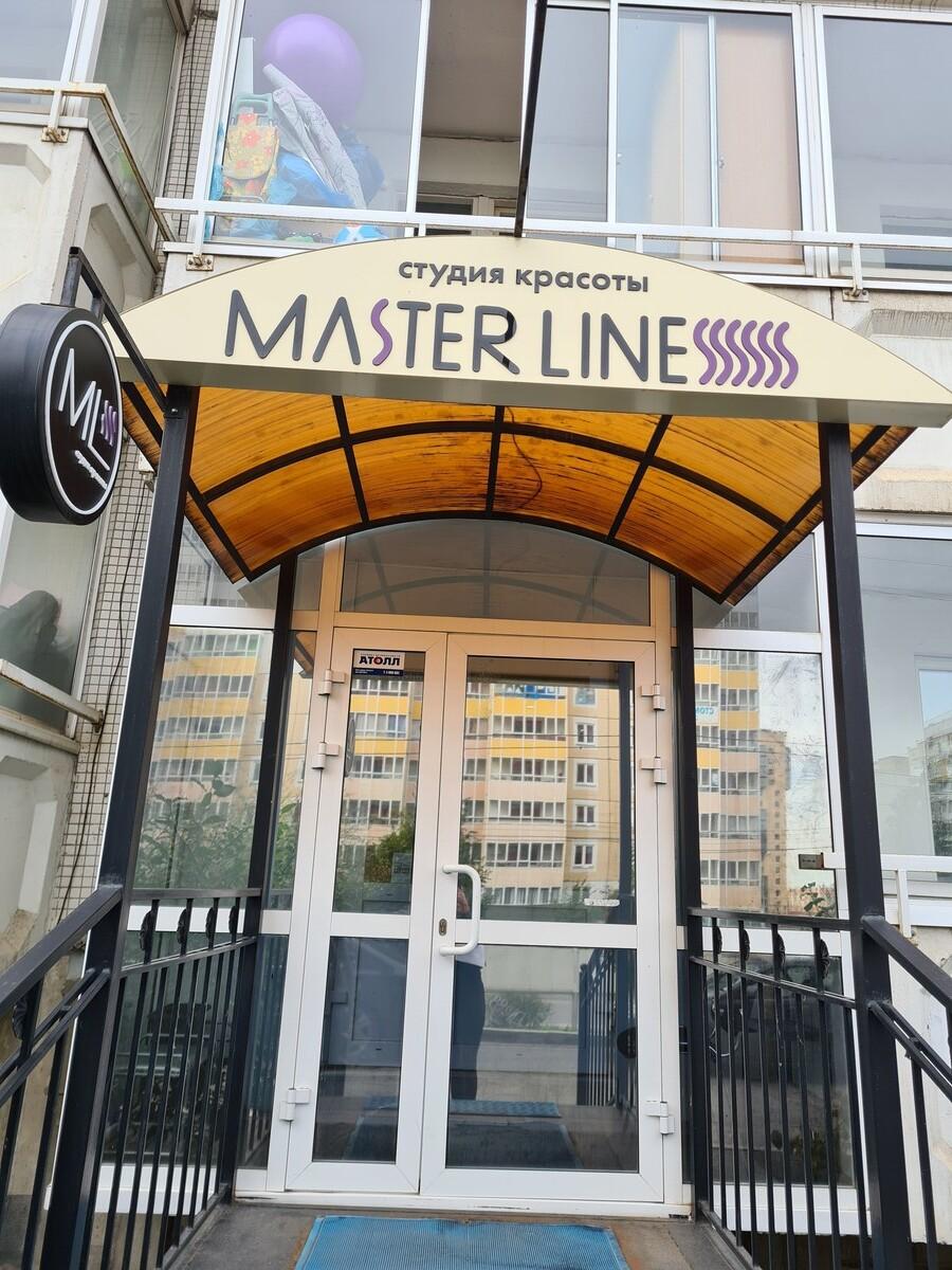 Master Lines