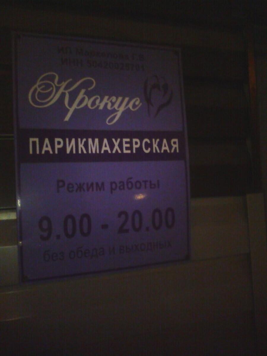 Евсеенкова Елена