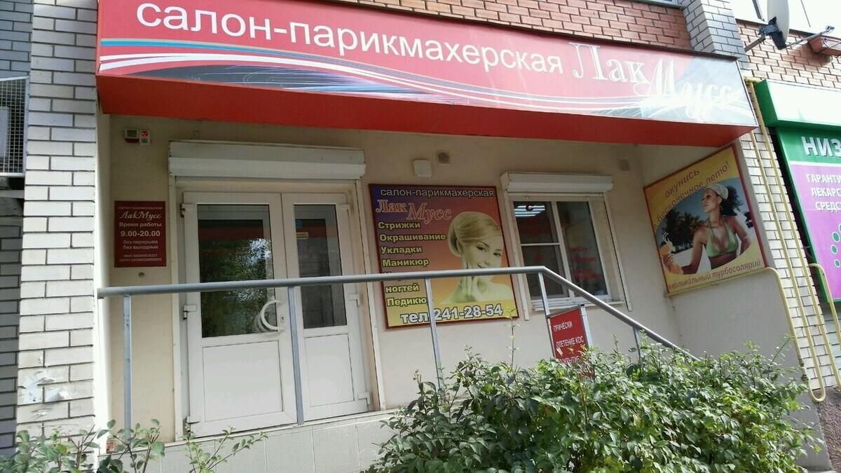 ЧМ Куницына Юлия Валентиновна