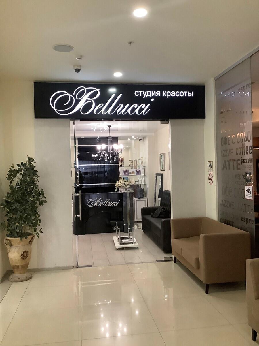 Belluchi