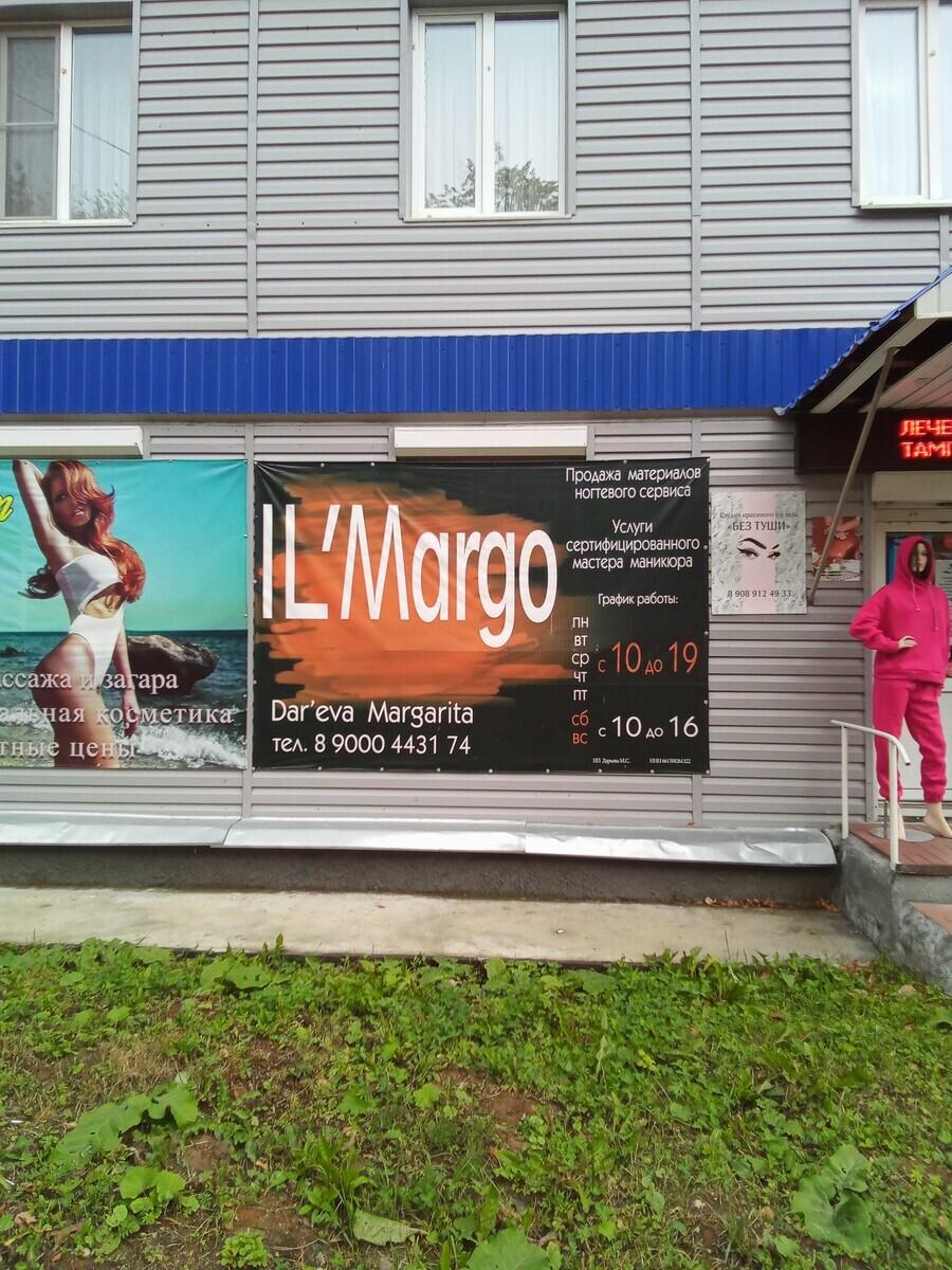 I*L Margo