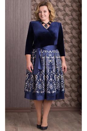 Платье Aira Style 639 синий