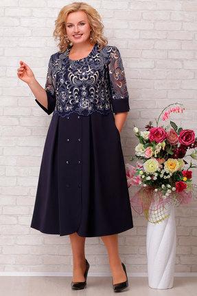 Платье Aira Style 709 синий